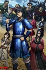Nonton anime Kingdom 3rd Season Sub Indo