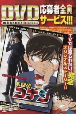 Detective Conan OVA 09: The Stranger in 10 Years…