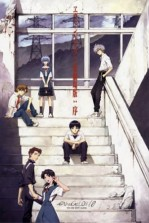 Poster anime Evangelion: 1.0 You Are (Not) AloneSub Indo