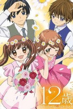 12-sai.: Chicchana Mune no Tokimeki 2nd Season Episode 12 Sub Indo