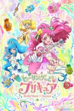 Healin' Good♡Precure Episode 24 Sub Indo