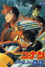 Poster anime Detective Conan Movie 09: Strategy Above the Depths Sub Indo