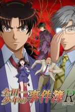 Poster anime Kindaichi Shounen no Jikenbo Returns 2nd SeasonSub Indo