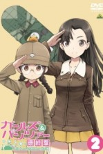 Girls & Panzer: Taiyaki War! Episode 1 Sub Indo