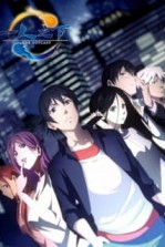 Hitori no Shita: The Outcast S1