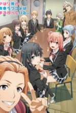 Yahari Ore no Seishun Love Comedy wa Machigatteiru. Kan Episode 1 Sub Indo
