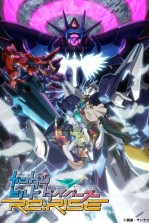 Nonton anime Gundam Build Divers Re:Rise 2nd Season Sub Indo