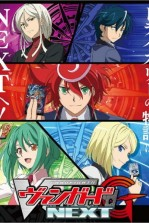 Poster anime Cardfight!! Vanguard G: Next Sub Indo