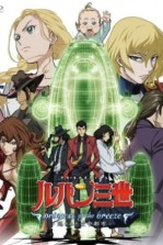 Nonton anime Lupin III: Princess of the Breeze – Kakusareta Kuuchuu Toshi Sub Indo