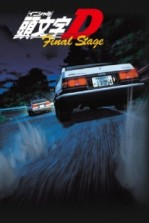 Nonton anime Initial D Final Stage Sub Indo