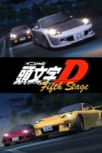 Initial D Fifth Stage Episode 14 Sub Indo