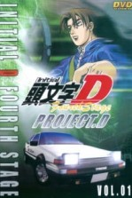 Poster anime Initial D Fourth Stage Sub Indo