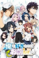 Nanime - Nonton Streaming Anime Sub Indo