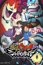 Nonton anime Youkai Watch: Shadow Side Sub Indo