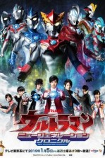 Nonton anime Ultraman: New Generation Chronicle Sub Indo