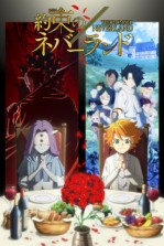 Poster anime Yakusoku no Neverland 2nd Season Sub Indo