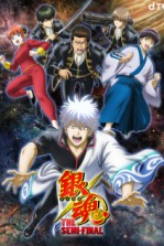 Poster anime Gintama: The Semi-Final Sub Indo