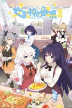 Poster anime Cooking with Valkyries S2 Sub Indo