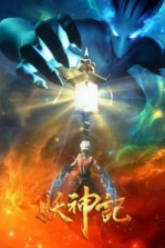 Nonton anime Tales of Demons and Gods S3 Sub Indo