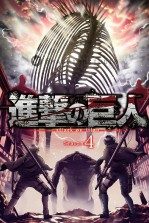 Nonton anime Shingeki no Kyojin: The Final Season Part 2 Sub Indo
